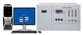 化學發光定氮儀石油化工分析儀