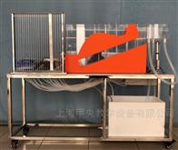 JY-S011承压水模拟演示仪