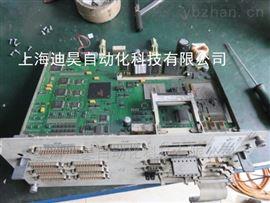 西门子810D数控系统控制器CCU显示A50维修