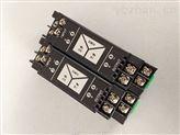 無源信號隔離器無需供電模擬量信號直接隔離