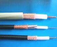 铠装同轴电缆-SYV22电缆