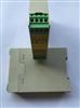 电量隔离传感器/变送器电压电流转换器