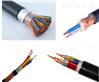 计算机电缆DJYVP22-0.3-4*2*1.0