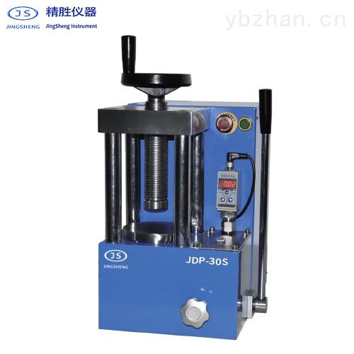 JDP-30S-实验室电动粉末压片机 30吨手动电动压样机