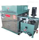 GMジーエム機械株式會社全自動部件清洗機