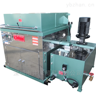 GE-80GMジーエム機械株式會社全自動部件清洗機