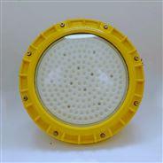 防水防塵防腐廠用LED防爆泛光燈