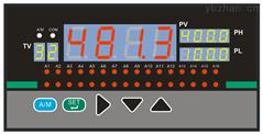智能三十二回路数字温度巡检仪仓储专用仪表