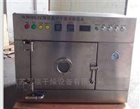 供应北京高温炉 高温灰化炉 管式烧结炉厂家