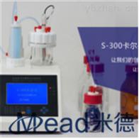 橡膠水分測定儀