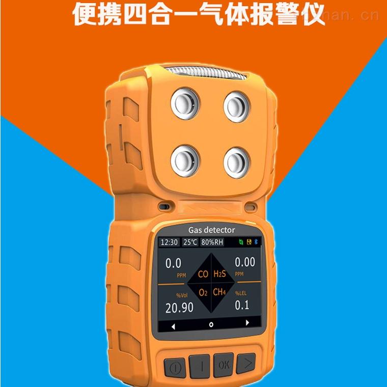 HRP-B1000-郑州汇瑞埔便携式二氧化碳检测仪厂家