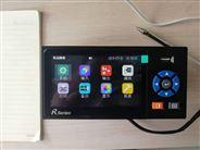常規尺寸U盤存儲可配打印機彩色無紙記錄儀