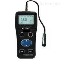 ATX240高精度涂層測厚儀