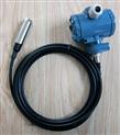 投入式液位變送器,安裝方式,生產廠家