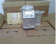 PM-8188-A谷物水分測量儀