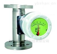 LZ系列高温型金属管浮子流量计