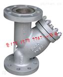 消防泵用Y型過濾器