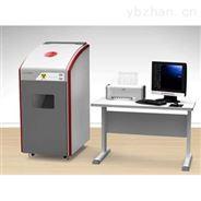 小型多道X射线荧光光谱仪