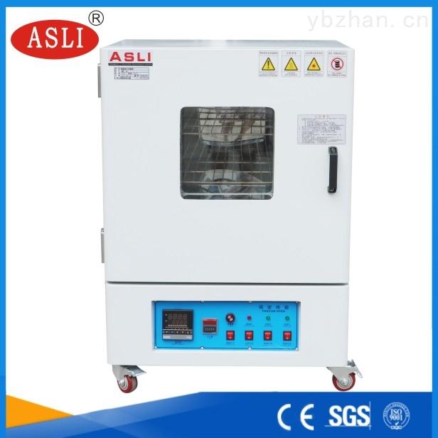 45L高温老化试验箱