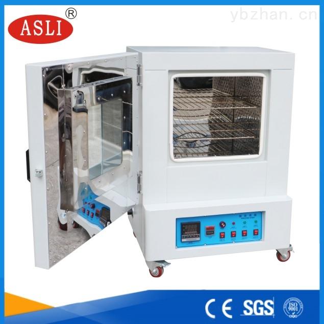 电线电缆可程式高低温试验箱