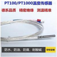 RTD温度传感器