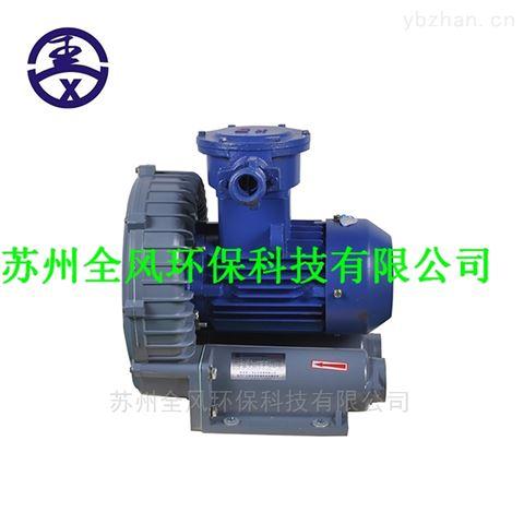 危险气体输送专用防爆旋涡气泵
