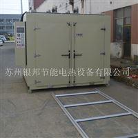 台车式烘箱 轨道式干燥箱 大型台车烘箱