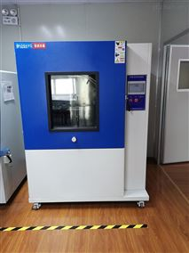 IPX9K喷淋试验箱