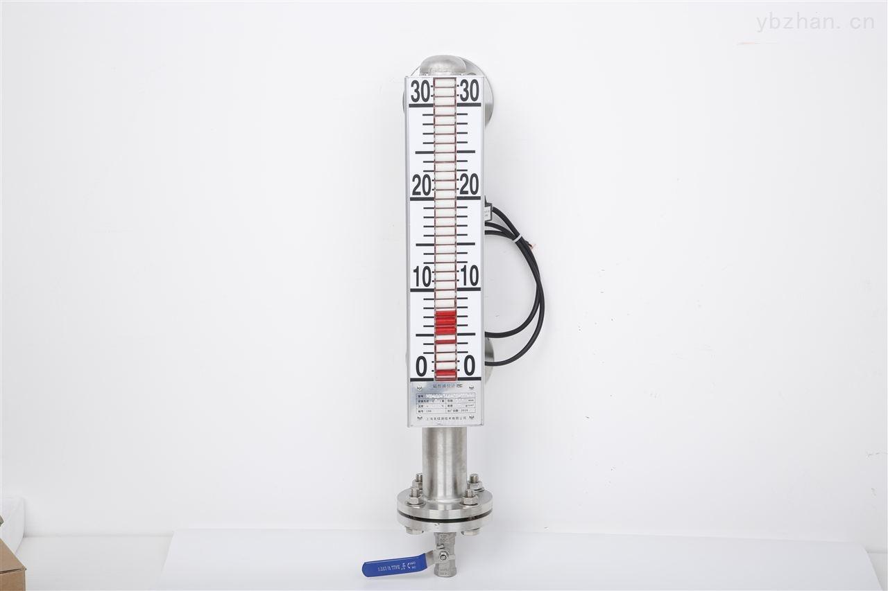 一體式超聲波液位計