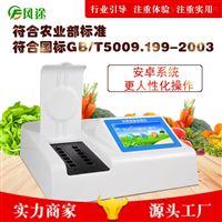 农残检测仪价格