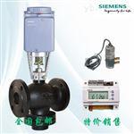 西门子电动液压执行器SKD62电动执行机构