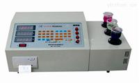NH-S4C型有色金屬分析儀