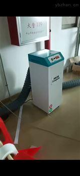 激光烟尘处理器对刀模胶合板烟雾异味有效果
