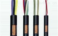 ZRB-RVVP-2*1.5阻燃信号电缆(消防专用线)