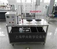 JYPS-18完全混合式活性污泥实验装置