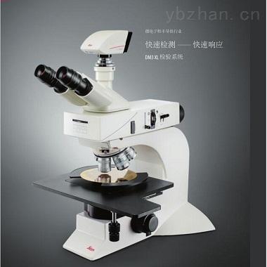 Leica DM3 XL-徕卡Leica DM3 XL 工业显微镜