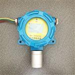 HRP-T1000汇瑞埔氟化氢气体报警器可定制量程
