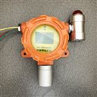 推薦丙酮氣體探測器_AG平台是真的嗎氣體泄漏報警儀