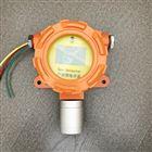 化工企業專用固定式酒精氣體探測器廠家
