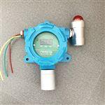 HRP-T1000固定式一氧化碳报警器有毒气体探测器
