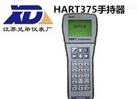 國產進口HART375現場手持通訊器智能手操器