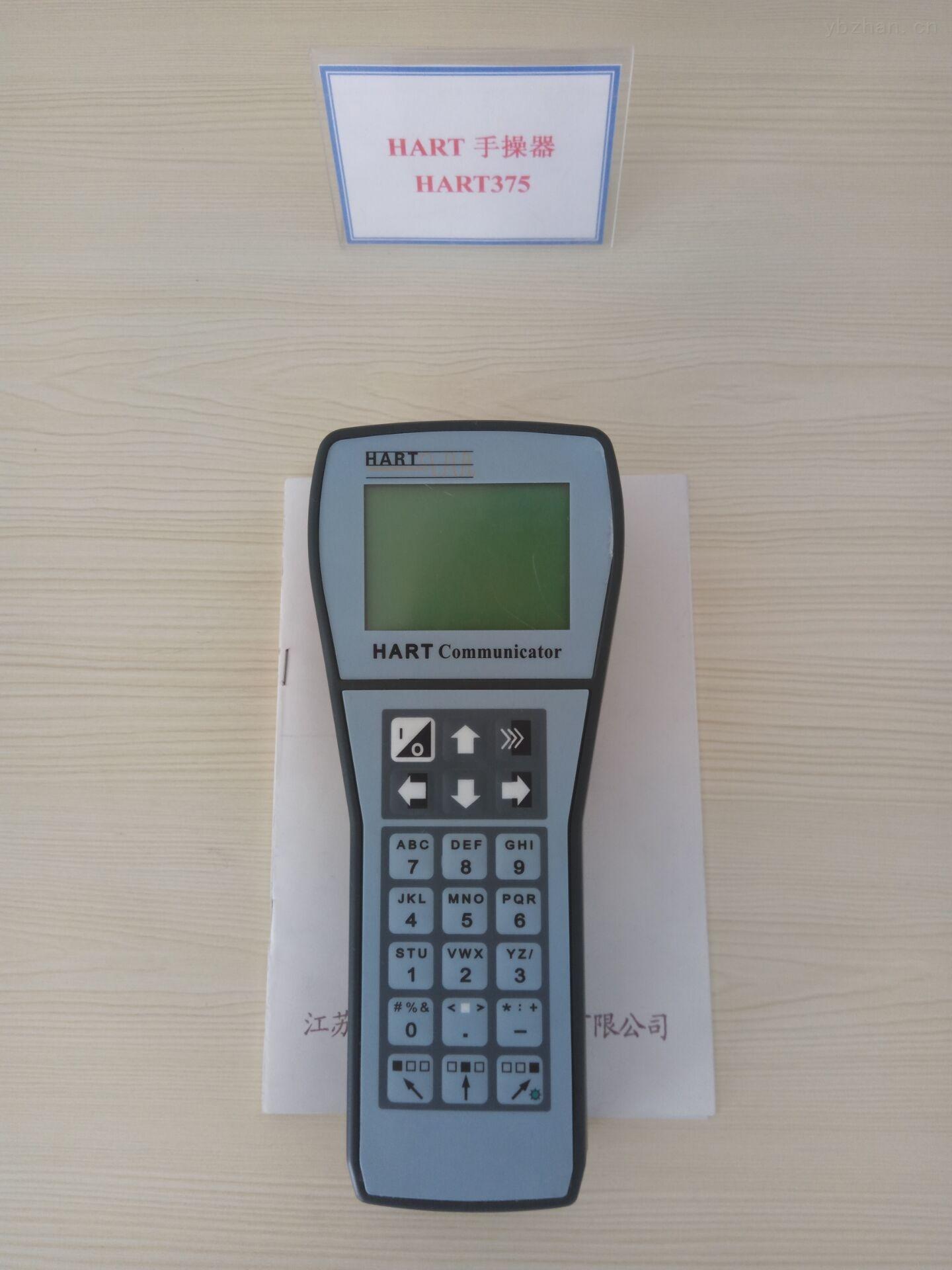 XDY-6000-一體式超聲波明渠流量計巴歇爾槽無線遠傳