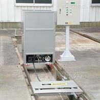 AUW-212EANZEN安全自動車光譜聯動專用下部清洗裝置