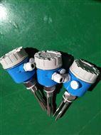 標準型更適合料位測量音叉料位液位開關