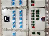 复合型组合式铸铝防爆配电箱厂家