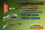 磁控開關JTDK-CKK4|磁性開關