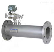 ZYY-LV-V錐流量計