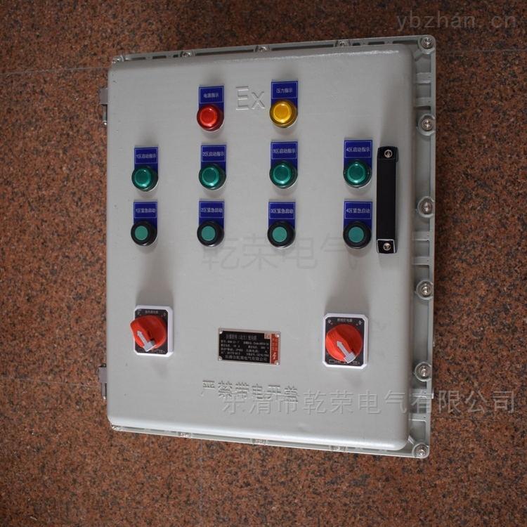 三通分料器防爆控制箱