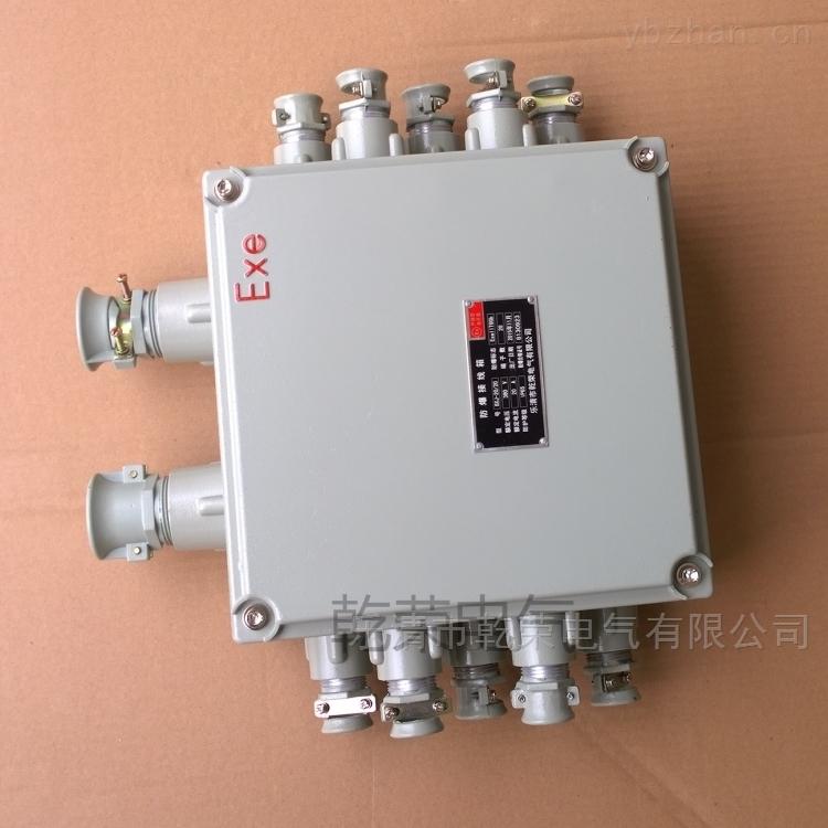 人工焊接隔爆型端子防爆接线箱