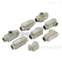 YHxe铝合金后盖弯通防爆穿线盒